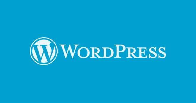Problemi con l'ultimo aggiornamento WordPress